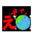 ボールは友達!ver.5(個別スタンプ:12)