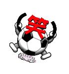 ボールは友達!ver.5(個別スタンプ:13)