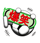 ボールは友達!ver.5(個別スタンプ:14)