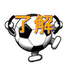 ボールは友達!ver.5(個別スタンプ:15)