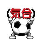 ボールは友達!ver.5(個別スタンプ:16)