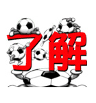 ボールは友達!ver.5(個別スタンプ:18)