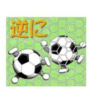 ボールは友達!ver.5(個別スタンプ:19)