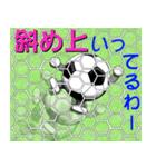 ボールは友達!ver.5(個別スタンプ:20)