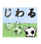 ボールは友達!ver.5(個別スタンプ:21)