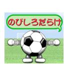 ボールは友達!ver.5(個別スタンプ:22)