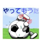 ボールは友達!ver.5(個別スタンプ:23)