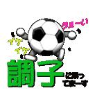 ボールは友達!ver.5(個別スタンプ:25)