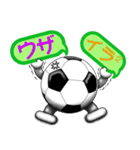 ボールは友達!ver.5(個別スタンプ:26)