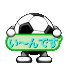 ボールは友達!ver.5(個別スタンプ:28)