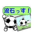 ボールは友達!ver.5(個別スタンプ:29)