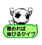 ボールは友達!ver.5(個別スタンプ:30)