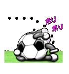 ボールは友達!ver.5(個別スタンプ:31)
