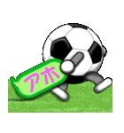 ボールは友達!ver.5(個別スタンプ:32)