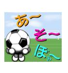 ボールは友達!ver.5(個別スタンプ:33)