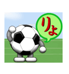 ボールは友達!ver.5(個別スタンプ:34)