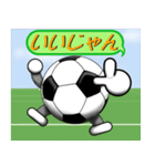 ボールは友達!ver.5(個別スタンプ:35)