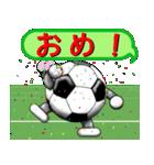 ボールは友達!ver.5(個別スタンプ:36)