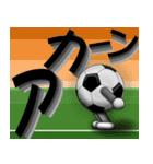 ボールは友達!ver.5(個別スタンプ:37)