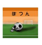 ボールは友達!ver.5(個別スタンプ:38)