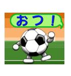 ボールは友達!ver.5(個別スタンプ:40)