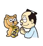 侍人情伝5(個別スタンプ:13)