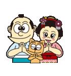 侍人情伝5(個別スタンプ:16)