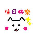 中国語にゃんこ