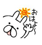 九州・博多弁ったい!(個別スタンプ:01)