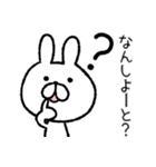 九州・博多弁ったい!(個別スタンプ:02)