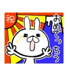 九州・博多弁ったい!(個別スタンプ:03)