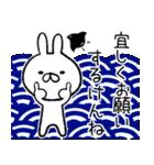 九州・博多弁ったい!(個別スタンプ:04)