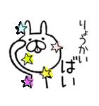 九州・博多弁ったい!(個別スタンプ:05)