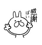 九州・博多弁ったい!(個別スタンプ:07)