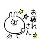 九州・博多弁ったい!(個別スタンプ:08)