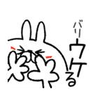 九州・博多弁ったい!(個別スタンプ:09)