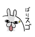 九州・博多弁ったい!(個別スタンプ:10)
