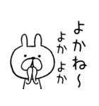 九州・博多弁ったい!(個別スタンプ:13)
