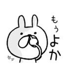 九州・博多弁ったい!(個別スタンプ:16)