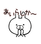 九州・博多弁ったい!(個別スタンプ:17)