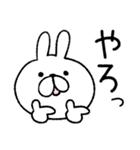 九州・博多弁ったい!(個別スタンプ:18)