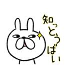 九州・博多弁ったい!(個別スタンプ:19)