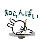 九州・博多弁ったい!(個別スタンプ:20)