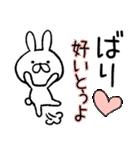九州・博多弁ったい!(個別スタンプ:23)