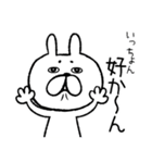 九州・博多弁ったい!(個別スタンプ:24)