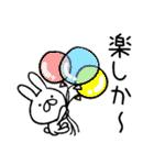 九州・博多弁ったい!(個別スタンプ:25)