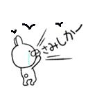 九州・博多弁ったい!(個別スタンプ:26)