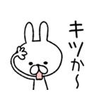 九州・博多弁ったい!(個別スタンプ:28)