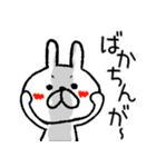 九州・博多弁ったい!(個別スタンプ:29)