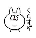 九州・博多弁ったい!(個別スタンプ:30)